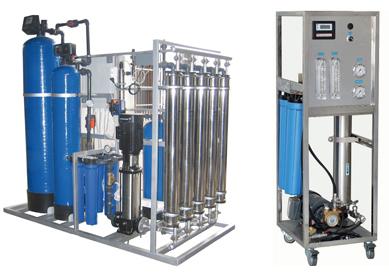 Endustriyel Reverse osmosis